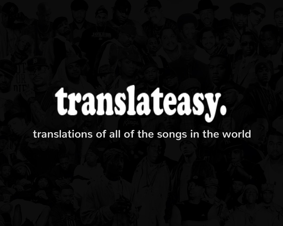 Bringing together the global online music  community, Translateasy.com is a Multilingual song lyric translation platform