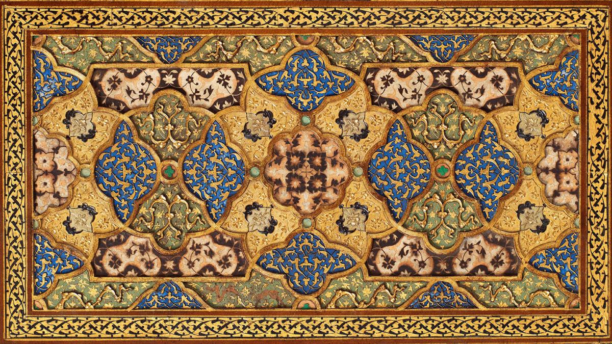 Qu'ran calligraphy by Ali b. Mahmud al-Havavi (1516).
