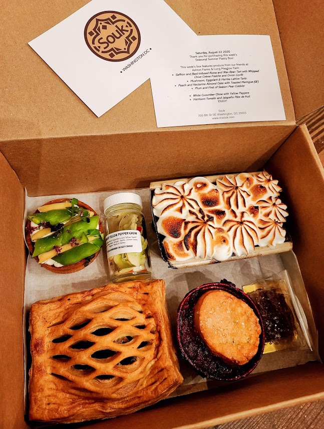 Souk pastry box