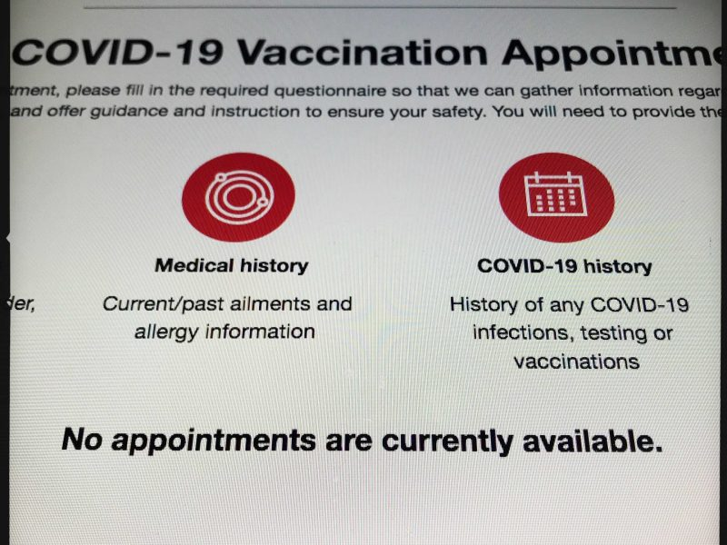 DC vaccine portal showing now available appointments