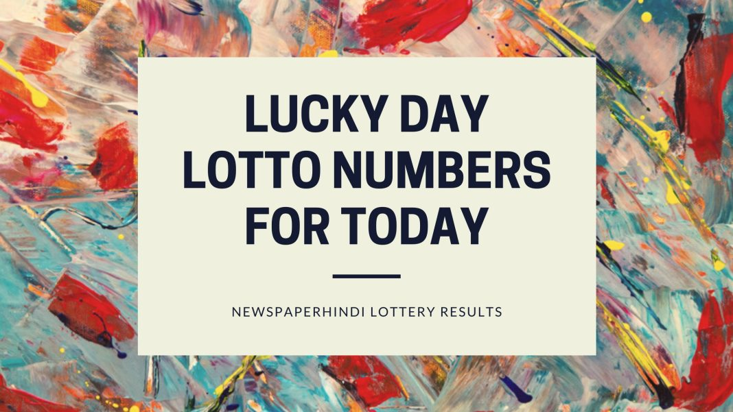 lucky day lotto numbers for today