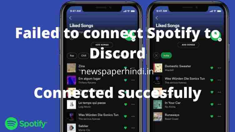 Failed to connect Spotify to Discord