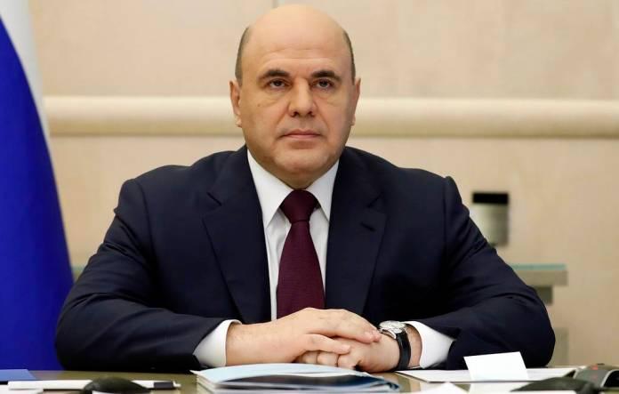 Мишустин подписал постановление о создании Координационного центра правительства