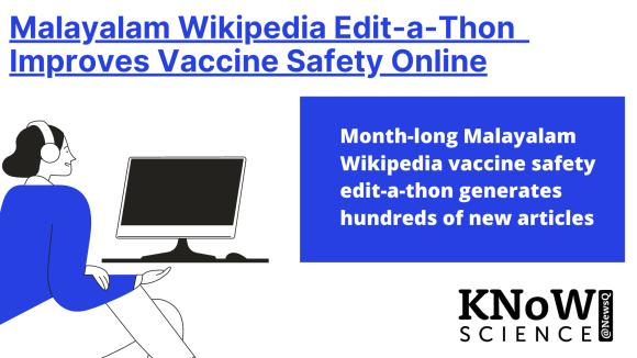 Malayalam Wikipedia edit-a-thon