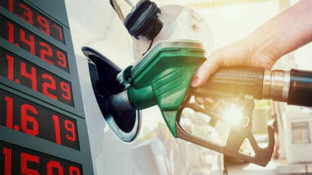 Why Petrol Price Will Rise To N1,000 Per Litre — DPR Reveals