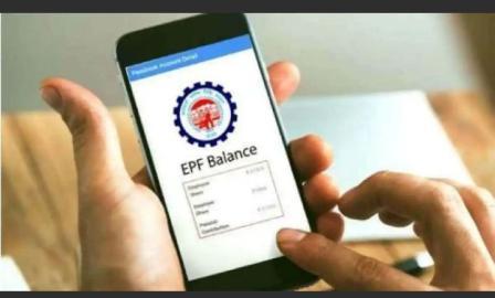 आपण आपल्याPF Balance UAN नंबरशिवाय तपासू शकता. तसंच यूएएन नंबर शिवाय आपल्या पीएफ खात्यातून पैसेही काढू शकता.