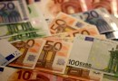 Plic cu peste 33.000 de euro, găsit de un agent de pază într-un supermarket, a fost predat POLIȚIEI