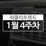 마이데이터 라이선스, 금융지주 계열사 개별 취득 허용 (1월 4주차)