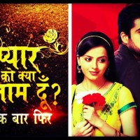 Case Solved : Why Star Plus and Sphere Origins used the title Iss Pyaar Ko Kya Naam Doon?