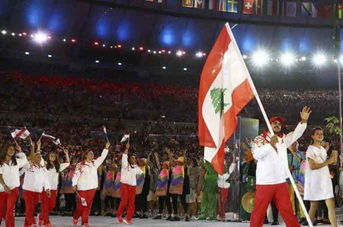 Team Lebanon at the opening ceremony of the Rio Olympics | Source: Twitter