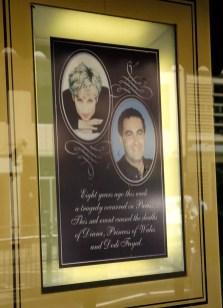 Дань памяти Дианы, принцессы Уэльской и Доди Аль-Файеда, выпущенная в 2005 году
