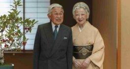 Японская императорская чета