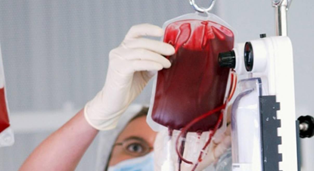 Cea mai rară grupă de sânge din lume: Au fost descoperite doar 43 de cazuri