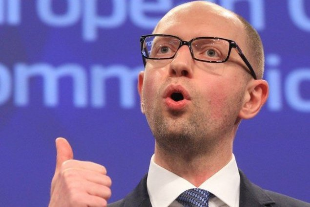ЕС - Украина: соглашение на 1780 млн долларов помощи