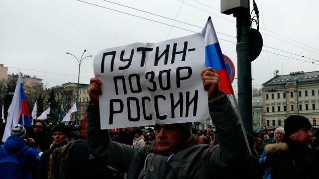 марш-Немцова2