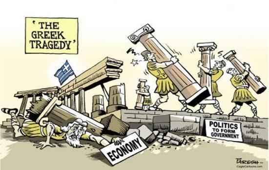 Греческая трагедия