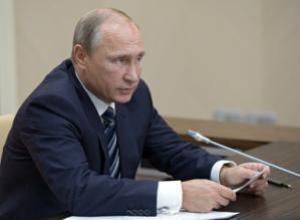 президент Владимир Путин провел совещание