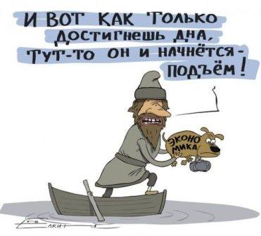 russia-fin