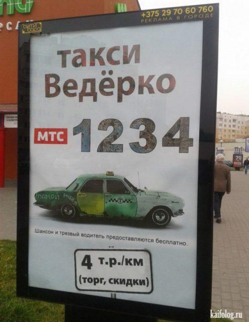1414133337_033_3