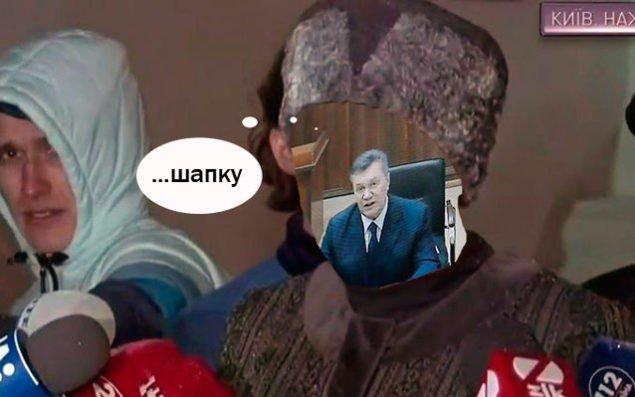 шапку-савченко