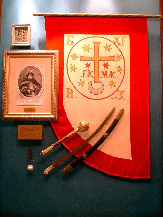У Музеї Богдана Хмельницького