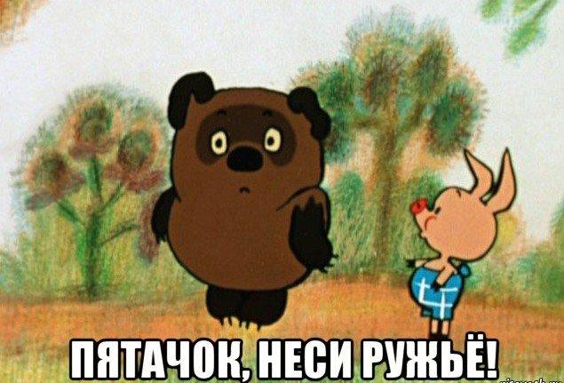 Владимир Зеленский — кандидат метамодерна. Или нет?