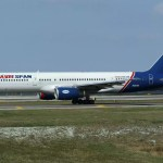 Travelspan launches Guyana/NY service with $647 fare
