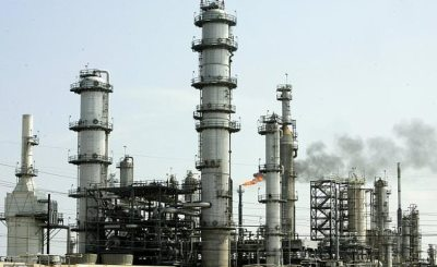 marathon petroleum 23 3 bn buy forms us refining giant 1 - FG to revamp four refineries with local technology
