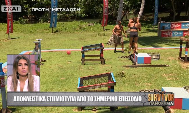 Survivor – Τελικός: Ανατρέπονται τα πάντα! Στο εξωτερικό οι παίκτες!