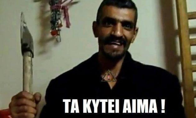 Ομολογία τσιγγάνων στο Μενίδι: Έχουμε όπλα και θα απαντήσουμε με σφαίρες στους Έλληνες-video