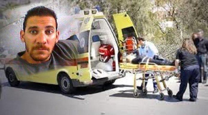 ΤΡΑΓΩΔΙΑ: Σκοτώθηκε σε Τροχαίο ο Μανώλης Χριστάκης!! Σπαρακτική Έκκληση της οικογένειας