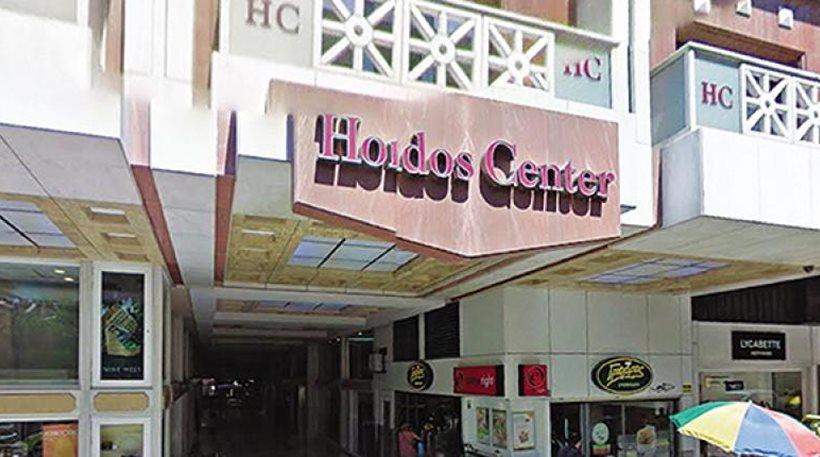 Πτώχευσε η εταιρεία Hondos Center Πολυκαταστήματα