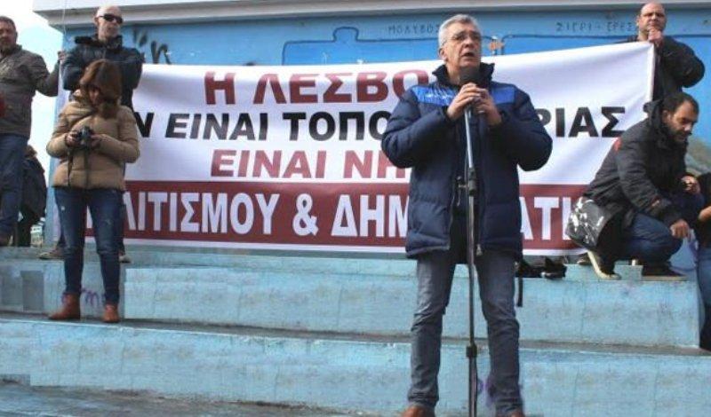 Δήμαρχος Λέσβου Προς Αθήνα: Κύριοι, Θέλετε Πόλεμο; Πόλεμο Θα Έχετε