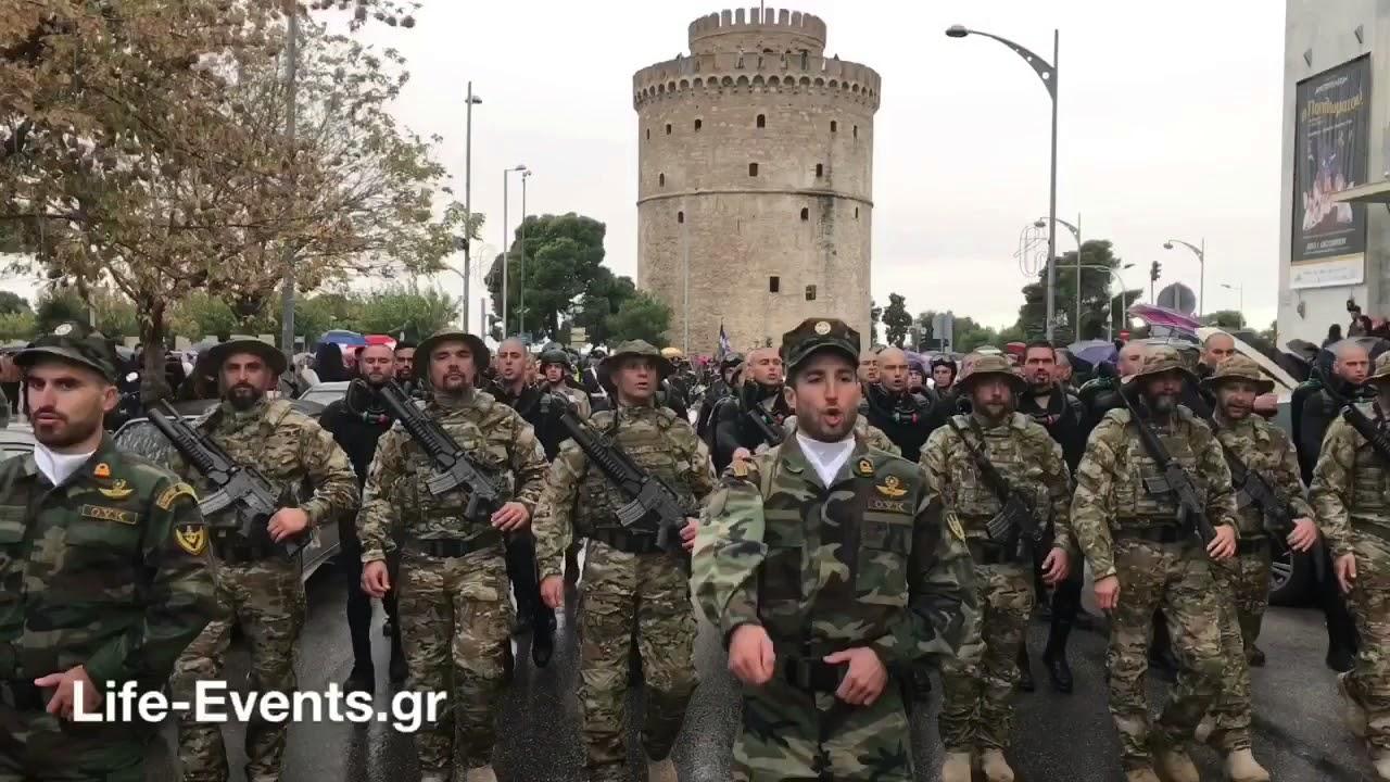Ανατριχίλα: Οι σημερινοί Μακεδονομάχοι! – ΜΟΛΩΝ ΛΑΒΕ – Βίντεο
