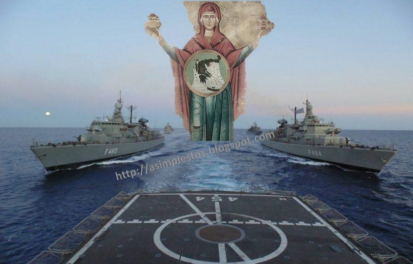 Θαύμα στην Φρεγάτα Θεμιστοκλής με εικόνα της Παναγίας (ΦΩΤΟ)