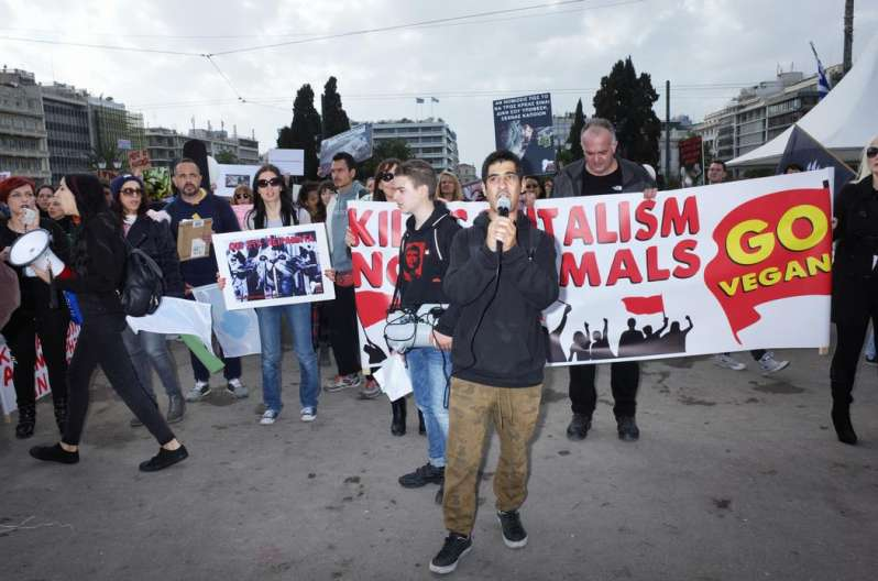 Vegan Αθήνας: «Το ψάρεμα είναι δολοφονία» (ΦΩΤΟ)