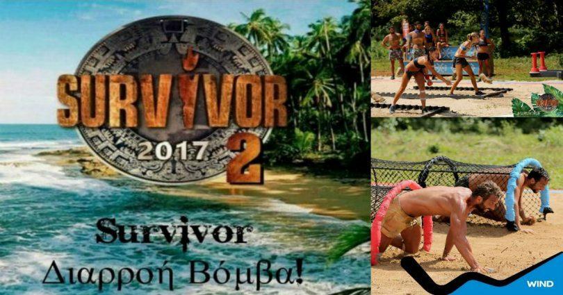 Survivor Έκτακτο Spoiler! Πέφτουν κορμιά και Αυτή Η Ομάδα Κερδίζει Το Έπαθλο Επικοινωνίας!