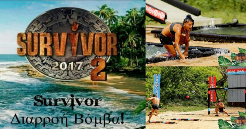 Survivor Spoiler Bomb! Ανατροπή της τελευταίας στιγμής! Δείτε Ποιοι Κερδίζουν Και θα Πάθετε Πλάκα Με το Τελικό Σκορ!