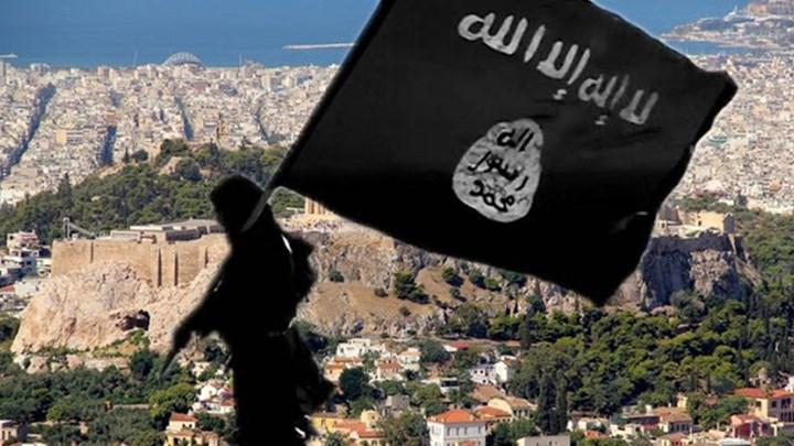 Σημαίες του ISIS σε κατάληψη κτιρίου στην καρδιά της Αθήνας