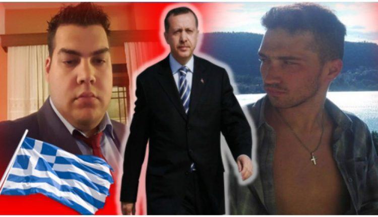 Ωμός Εκβιασμός Ερντογάν: «Εάν θέλετε δίκαιη δίκη για τους δυο Έλληνες στρατιωτικούς, επιστρέψτε τους οκτώ».