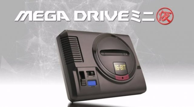 Sega Is Prepping a Mega Drive Mini, but Who's Building It? 8