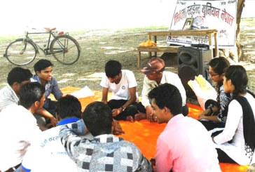 मैथिलीकर्मी यादवको श्रद्धाञ्जली सभा