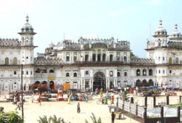 मिथिलाञ्चल क्षेत्रमे तिरहुत राजक स्थापना