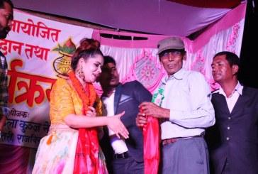 कलाक्षेत्रमा पुनः सक्रिय हुँदै सप्तरी कलाकुञ्ज