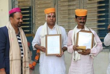 सप्तरीका तीन मैथिलीसेवी पुरस्कृत, महिला साहित्य लेखनमा तीन पुरस्कार घोषणा