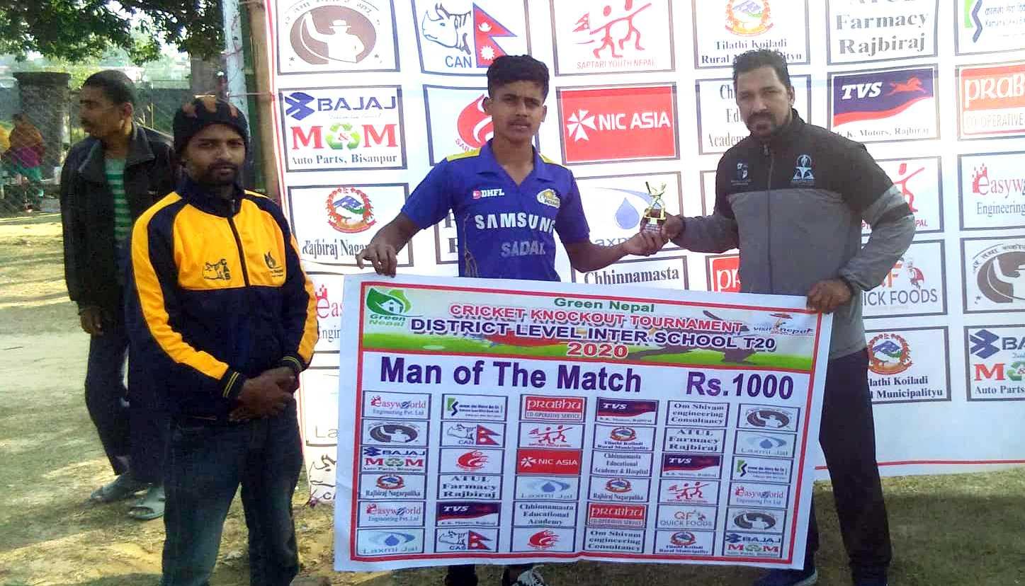 अन्तर विद्यालय क्रिकेट प्रतियोगिताको तेश्रो दिन प्रिमियर विजयी