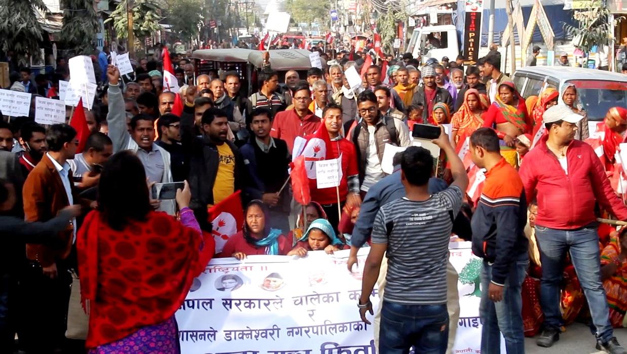 जग्गा प्रकरणमा आफ्ना नेतालाई षड्यन्त्रपूर्वक मुद्दा चलाइयो : नेपाली काँग्रेस सप्तरी