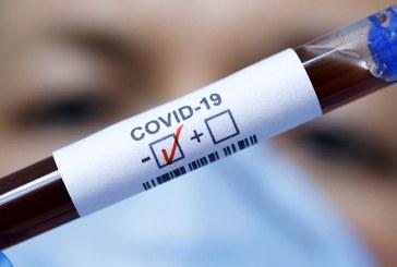 सप्तरीमा कोरोना संक्रमितको संख्या १५ सय नजिक