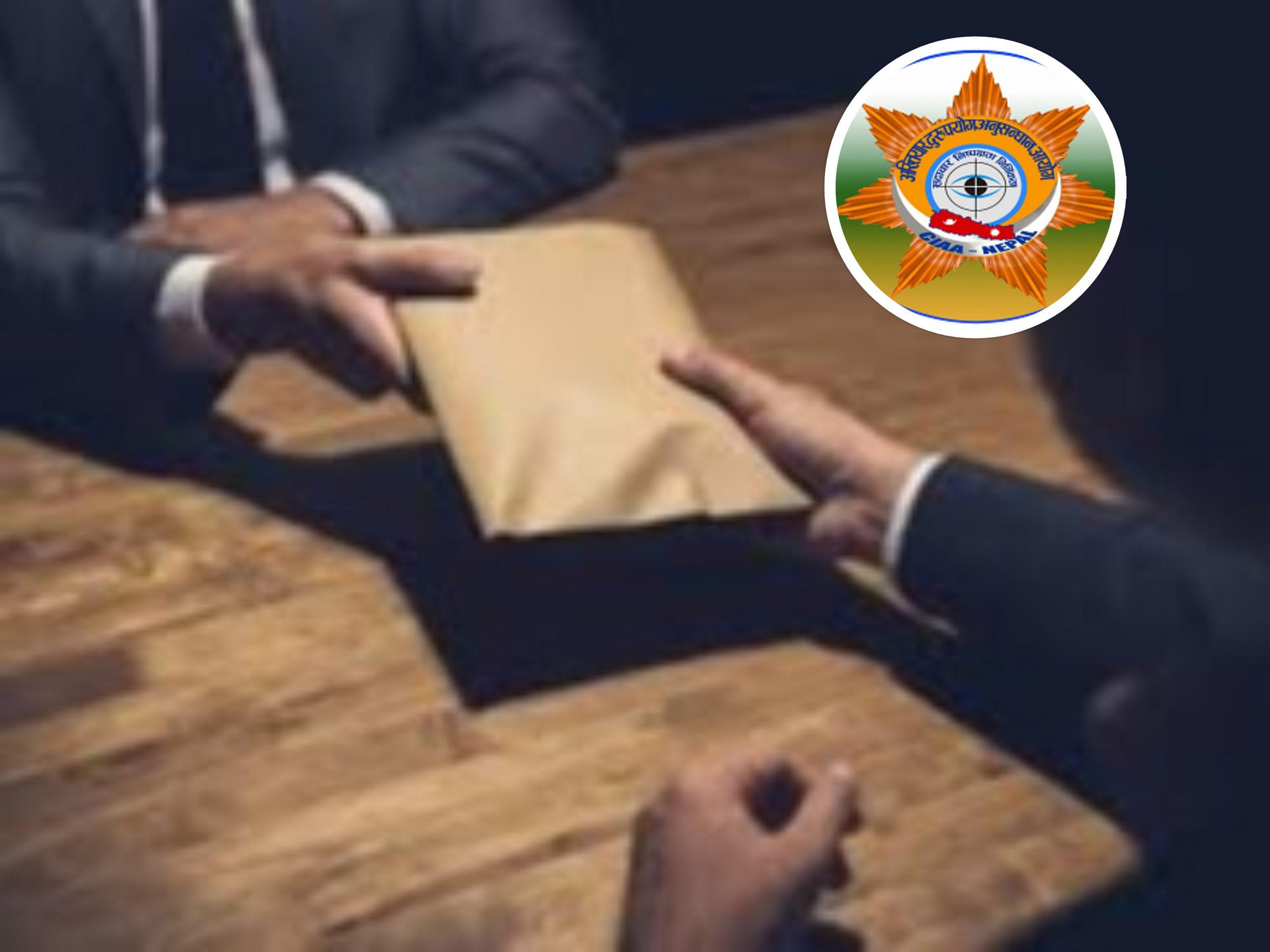 सिरहाको कल्याणपुर नगरपालिकाका मेयर र छोरा विरुद्ध विशेष अदालतमा आरोप पत्र दर्ता