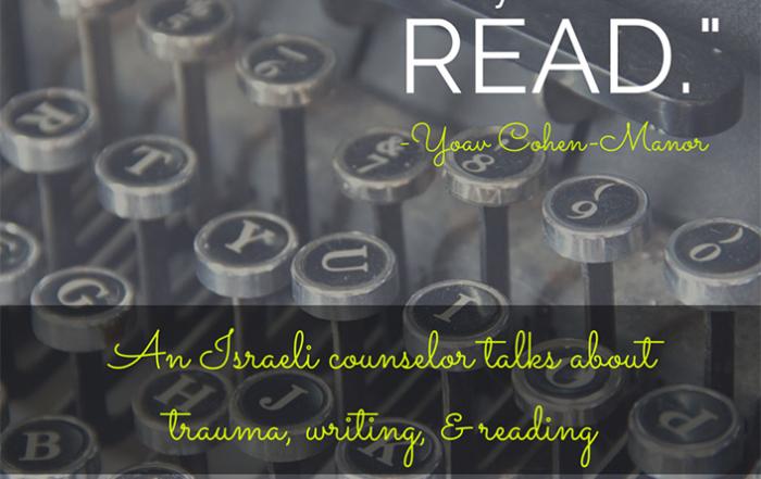 ביבליותרפיה וטיפול נפשי בישראל פודקאסט